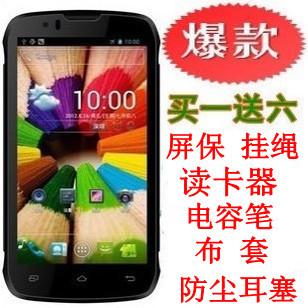 Innos D9 Android 4.04 смартфон Unicom 3G / длительным временем ожидания отправки Кей Rucker навигации