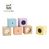 进口PlanToys5257感官练习套 木制婴儿宝宝手抓安抚逗乐玩具