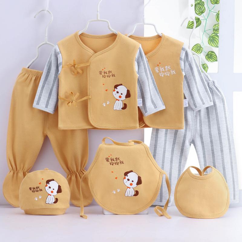 新生儿7件套装夏季婴儿衣服纯棉用品刚出生初生满月礼物宝宝大全