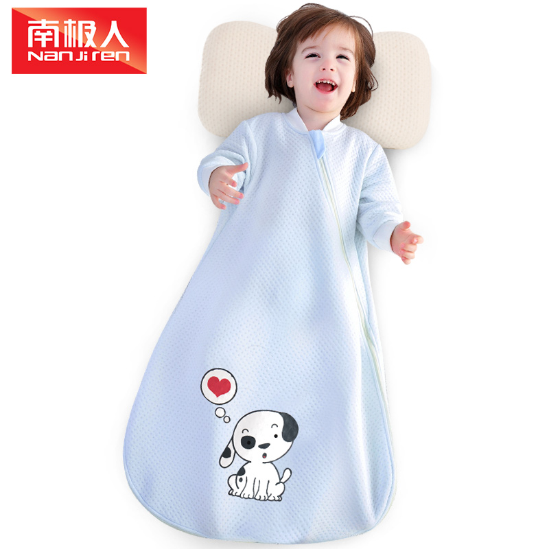Antarctic childrens sleeping bag spring and autumn U-shaped air cotton pajamas for boys and girls