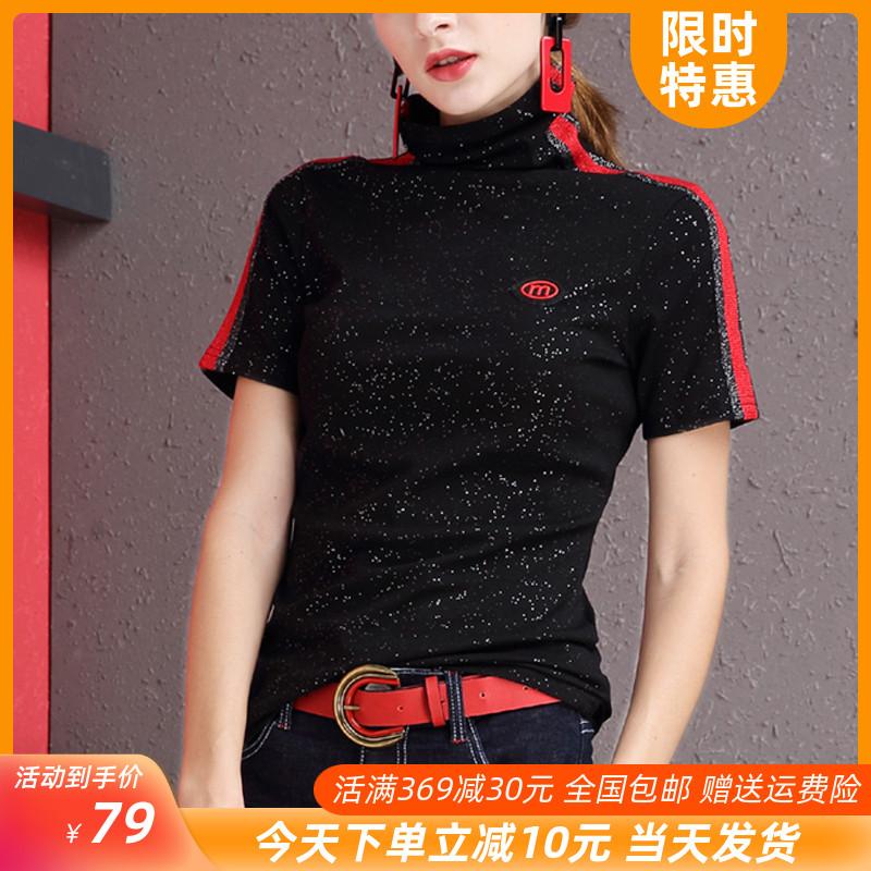 欧洲站高领短袖女新款时尚洋气打底衫女秋冬内搭中袖t恤上衣半袖