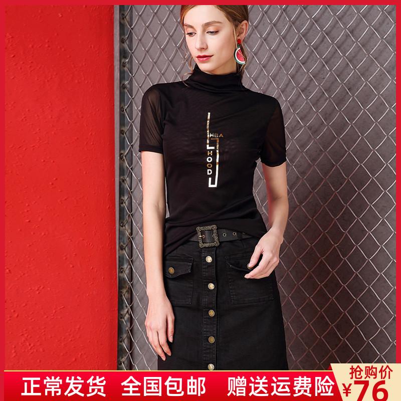 网纱短袖t恤女2020新款服饰欧洲站夏季高领上衣大码半袖黑色打底