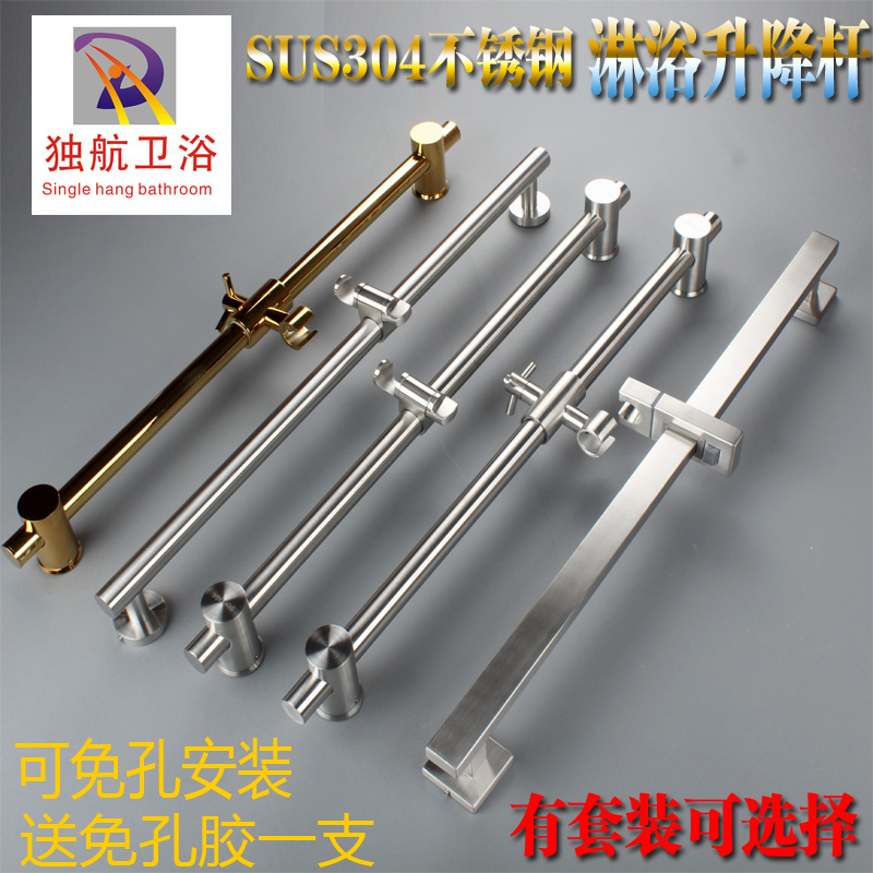 304不锈钢淋浴升降杆活动花洒支架方形杆加厚滑套花洒杆套装免孔