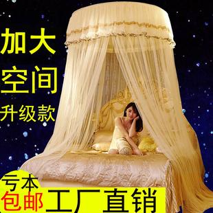 圆顶吊顶蚊帐双人加大1.5/1.8/2m米床落地欧式吸顶圆形蚊帐1.2m床图片
