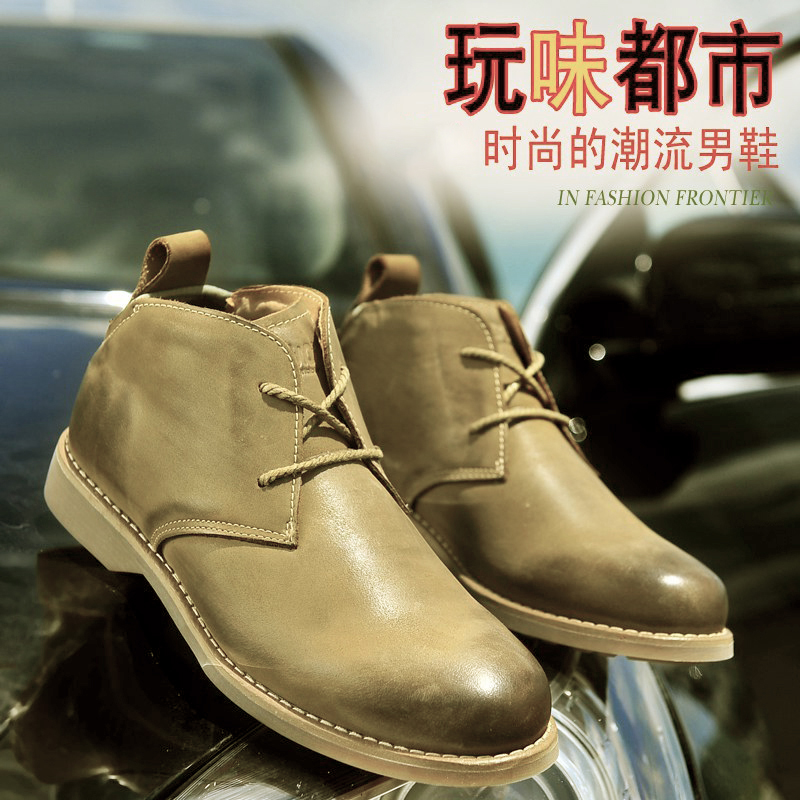 Mens shoes work clothes boots mens leather boots British Martin boots mens jeans boots short boots fashion army boots shoes men