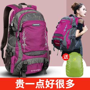 旅行包双肩包女2021新款旅游背包大容量轻便超大户外徒步登山包男