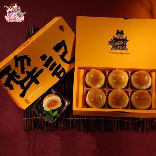 台湾进口食品代购 犁记蛋黄酥6入礼盒糕点 特产零食小吃 2件包邮