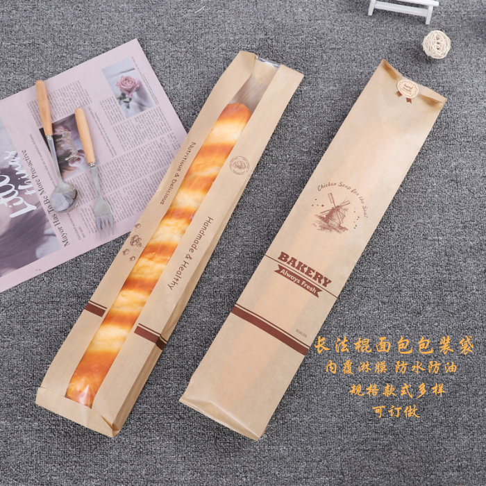 Long stick bag, window opening bag, French style loaf bag, French stick stick, toast bag, kraft paper, 100 manufacturers direct selling