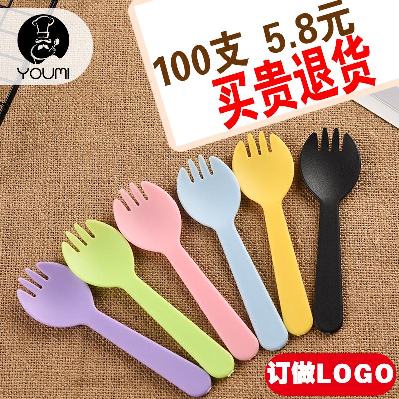 一次性勺子塑料蛋糕叉勺水果叉单独包装甜品勺冰淇淋勺加厚小叉勺