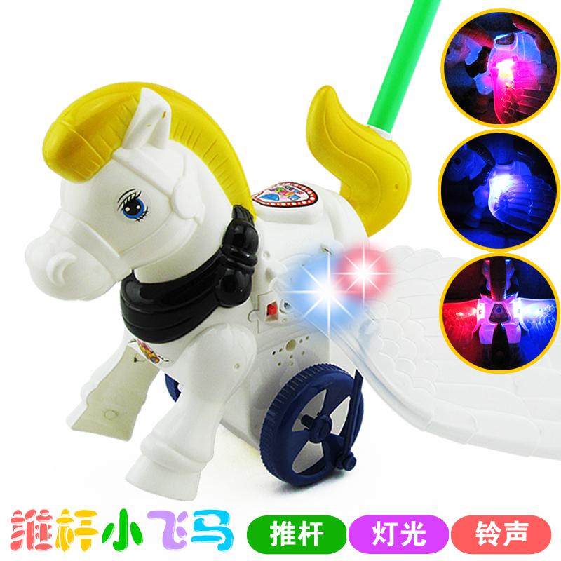 創意兒童玩具寶寶大號帶鈴聲發光飛馬嬰兒手推學步車熱賣地攤貨源