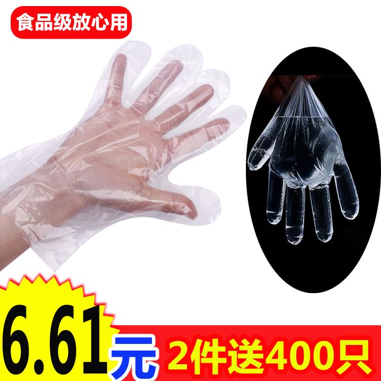 一次性手套加厚厨房餐饮家居透明家用薄膜美白手膜手套1000只装