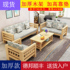 Simple solid wood pine sofa small apartment living room corner chaise longue combination three-person wooden sofa wooden sofa