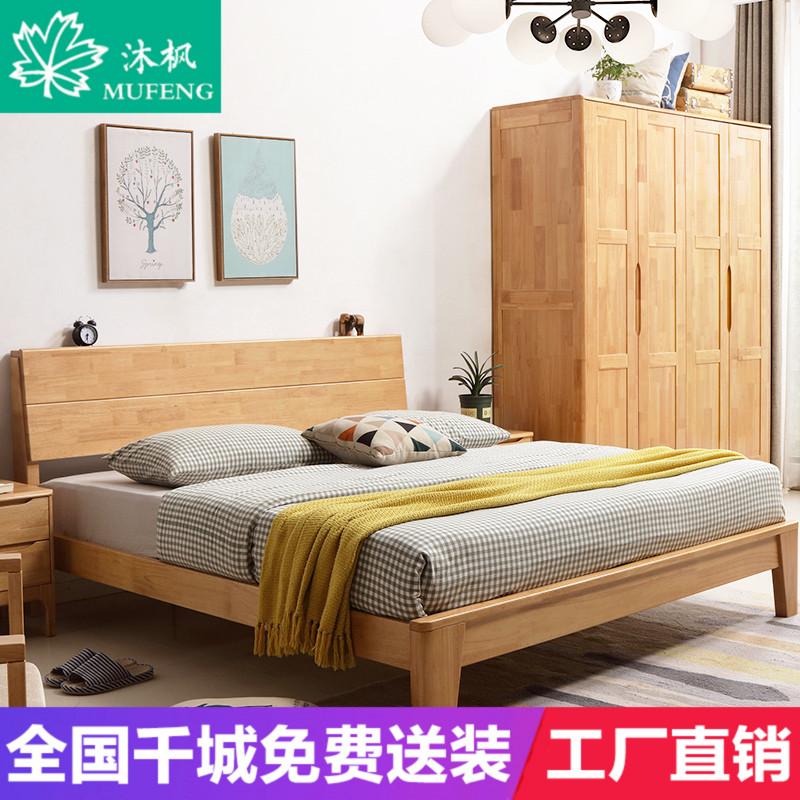 木造ベッド1.5メートルの近代的なシンプルなダブルベッド1.8メートルの主な寝室の結婚ベッド北欧の純和風経済型家具