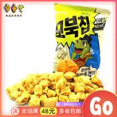 好丽友乌龟壳型玉米酥80g袋装原味韩国进口四层结构膨化小零食品