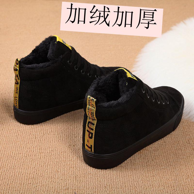 人本帆布鞋