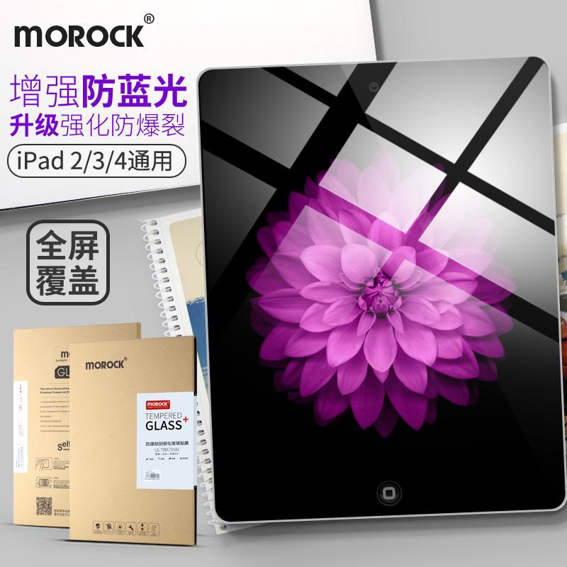 苹果iPad4钢化膜 iPad2防爆玻璃贴膜 老款平板电脑iPad3高清保护膜防蓝光9.7英寸紫光膜A1459/A1395