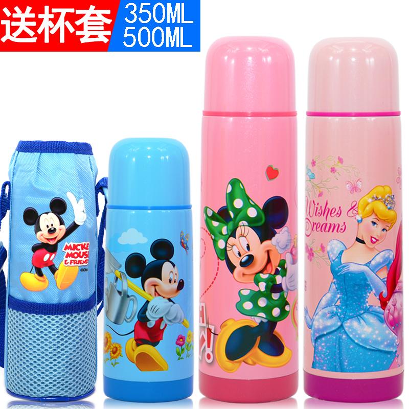 迪士尼儿童水杯米奇防摔防漏水壶杯子不锈钢子弹头保温杯 送杯套
