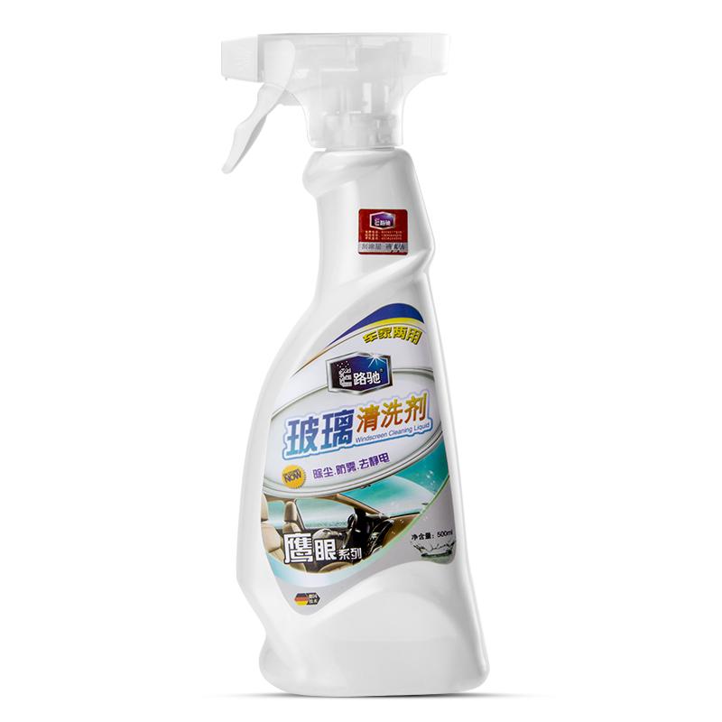 E路驰汽车玻璃清洗剂挡风洗玻璃清洁剂车窗去污驱水清洁用品