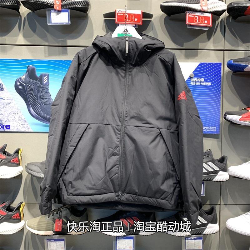 阿迪达斯 CNY 2021春季新年男女情侣运动棉服外套 FT9410 GN7373