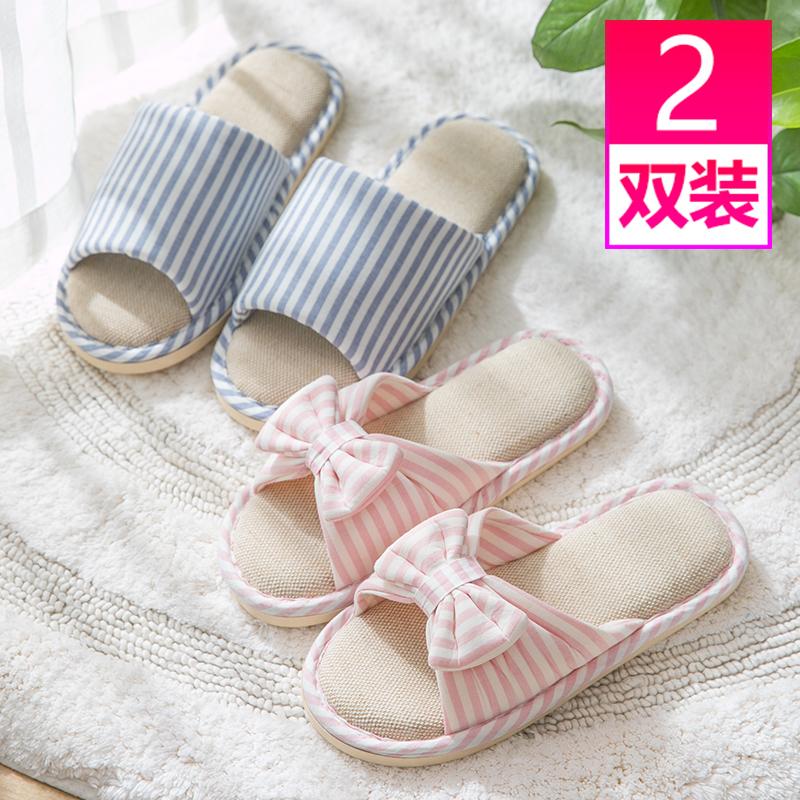 Детская домашняя обувь Артикул 571463168459