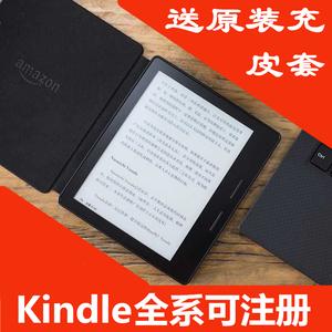 领10元券购买【免息送皮套】Kindle可注册电子书阅读器oasis入门kpw电纸书kv