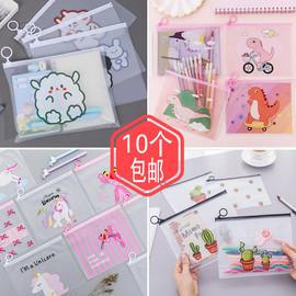 期末礼物创意文具礼品批发小学生幼儿园奖品透明A5铅笔收纳袋10个