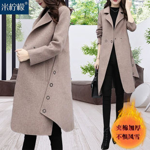 秋冬韩版 时尚 不规则呢子大衣潮 宽松中长款 个性 毛呢外套女2020新款