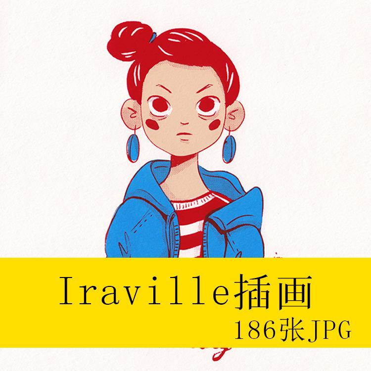 欧米Iraville子供のイラストボードの絵はpsの水彩の人物の風景を模写してイラストの素材を描きます。