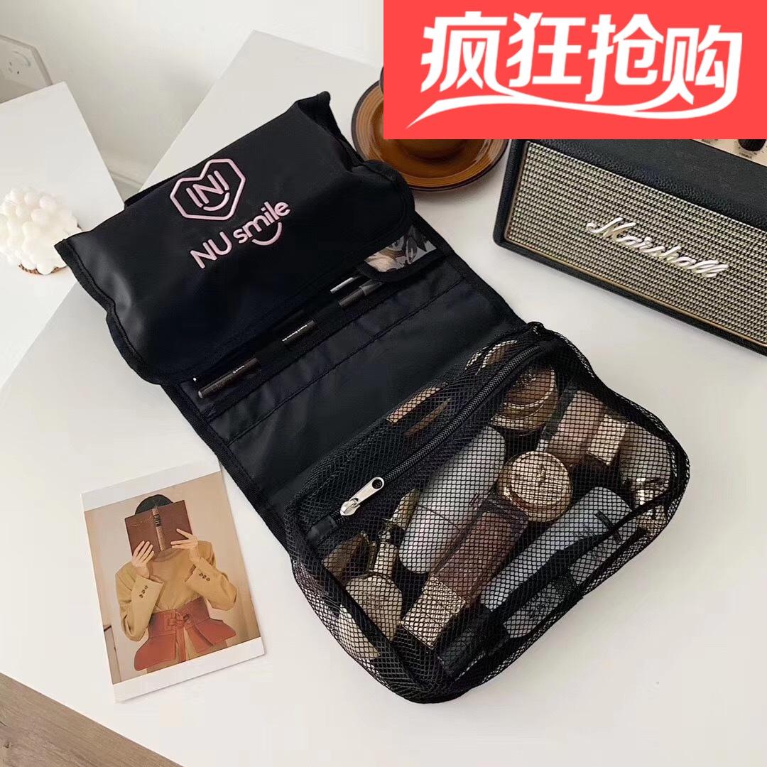 韩国新款化妆袋包防水收纳袋NU便携化妆包神器旅游大容量黑色折叠