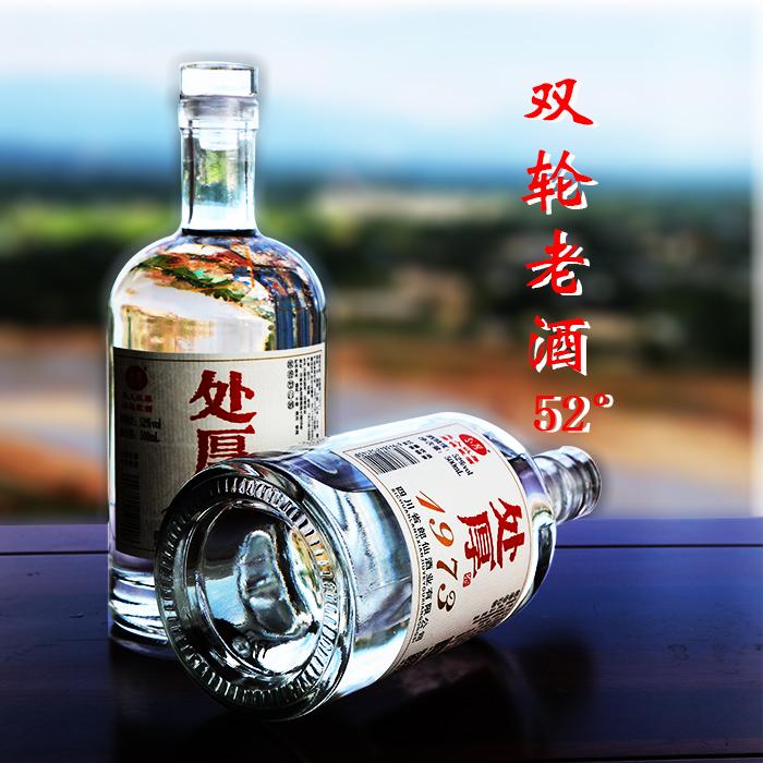 处厚1973浓香型52度四川双轮+老酒500ml*6整箱中国白酒五粮原浆酒