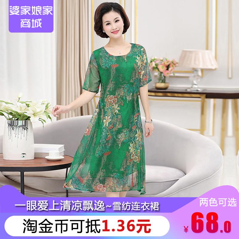 中老年女装夏装装