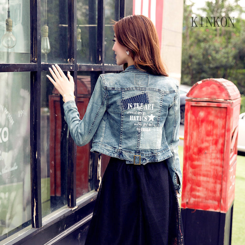 Spring 2020 jacket embroidered patch denim jacket female stretch printed short section complex
