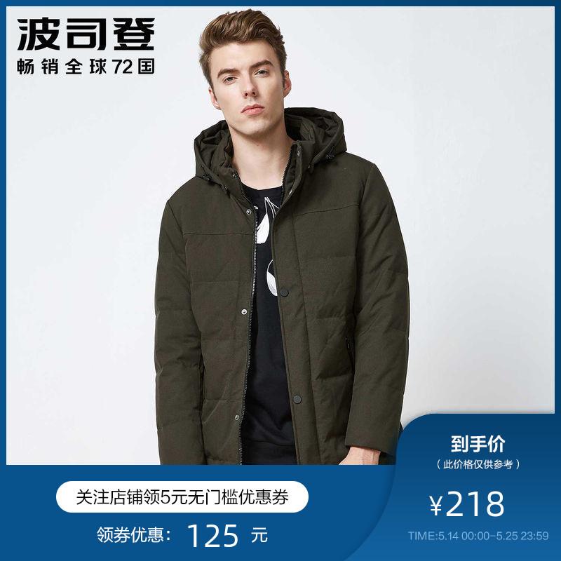正品波司登羽绒服男短款韩版休闲时尚外套保暖加厚冬装B70141025图片