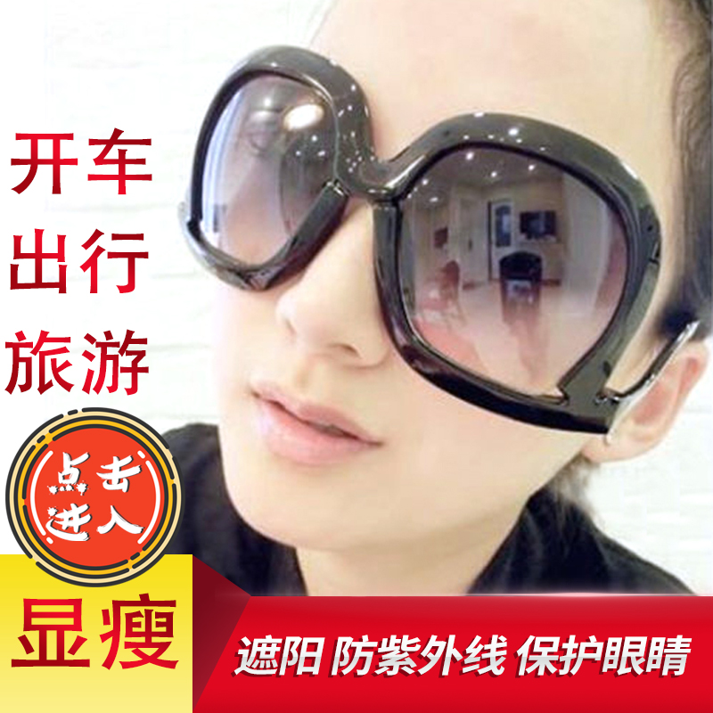 Sunglasses women show thin big frame 2020 new sunscreen inverted Frame Sunglasses driving fashion anti UV Sunglasses