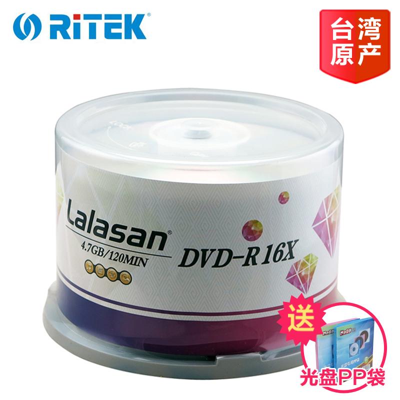 錸德台產 正品光盤 DVD R 16X刻錄盤 空白光盤 dvd光盤 50片裝