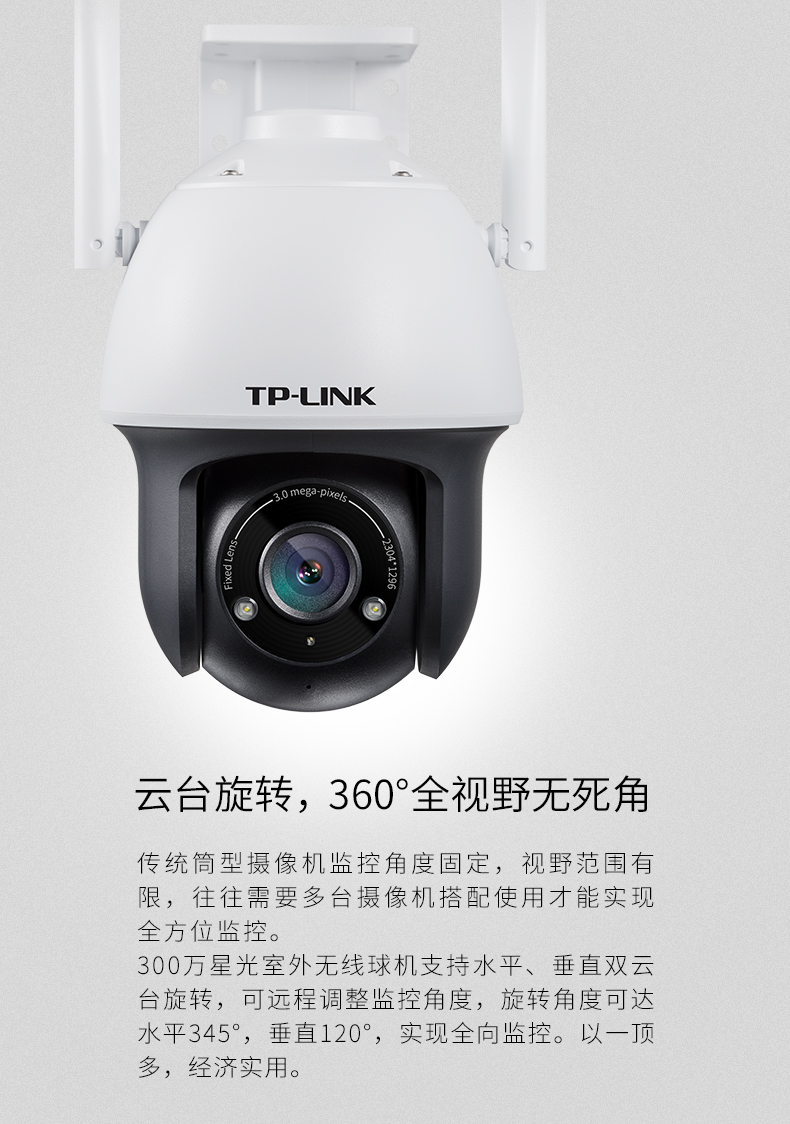 Fast delivery of TP-LINK wireless camera HD outdoor monitoring night vision waterproof 360 degree WiFi network monitor home outdoor tplink panoramic home phone remote IPC 633