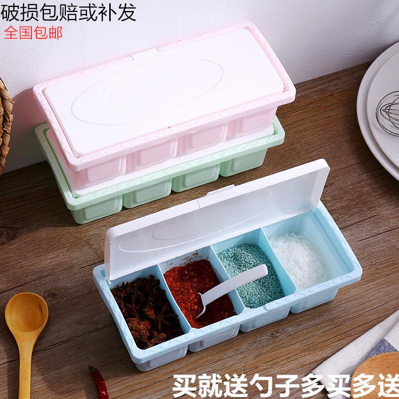 素色带盖4格调味盒调味罐厨房分隔带勺子味精盐罐调料调味料盒,可领取1元天猫优惠券