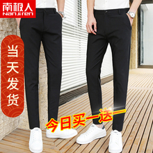 South polar spring men's Korean Trend versatile fit black suit casual long pants 9-point small leg pants