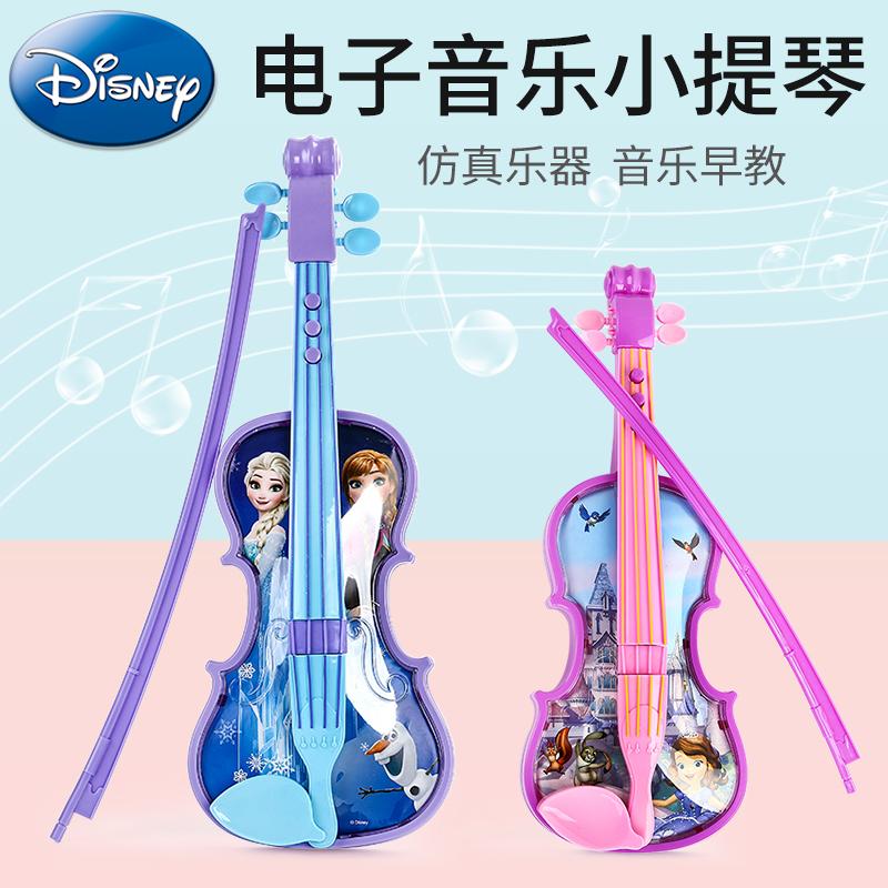 Детские скрипки и гармошки Артикул 559637708147