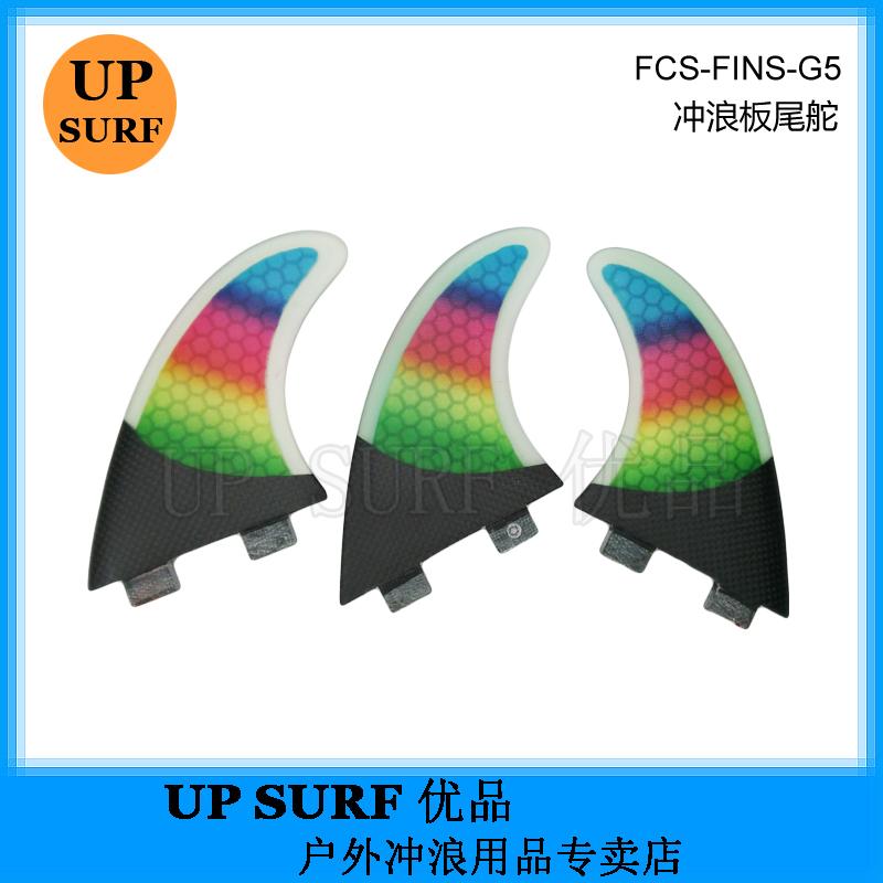 Специальность прибой хвост руль цвет соты хвост руль FCS-32 Fin высококачественных рыба плавник