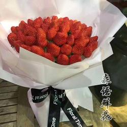 1小时到浙江嘉兴市车厘子草莓水果花束花店嘉善县鲜花同城海盐县