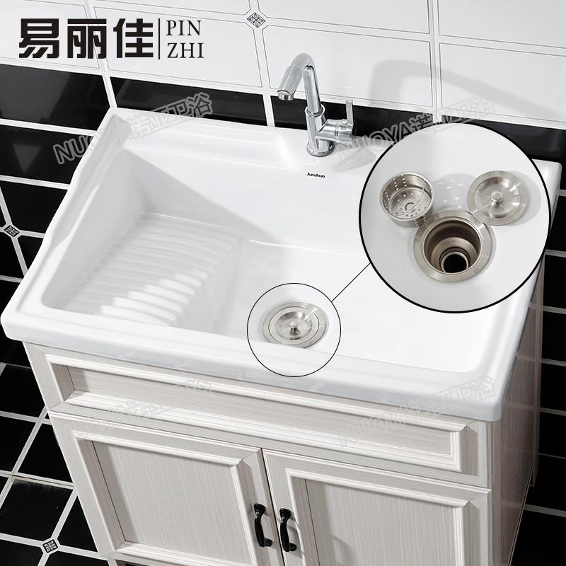 12-01新券阳台洗衣柜落地柜美式碳纤维浴室柜一体带搓板洗手台盆组合洗衣池