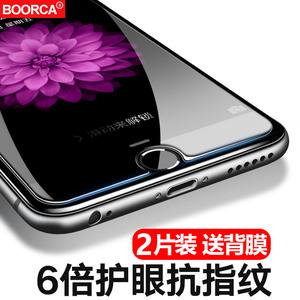 苹果6钢化膜6s手机7plus贴膜iphoneX高清xr防摔i8P蓝光iPhone11贴膜11pro max刚化mo屏保5s/5se八xsmax玻璃膜
