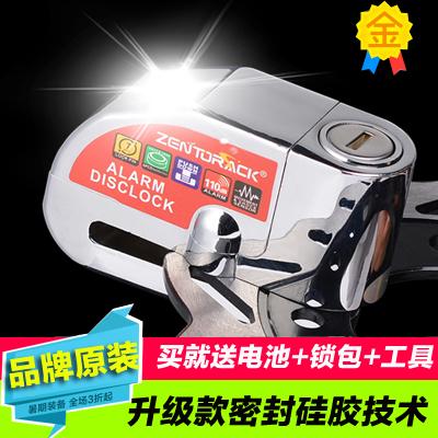 Antivol pour vélo et scooter ZENTORACK - Lock Alarm, freins à disque antiblocage - Ref 2404256 Image 5