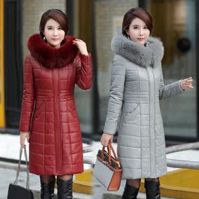 2020年新款冬季中老年女装皮衣棉衣