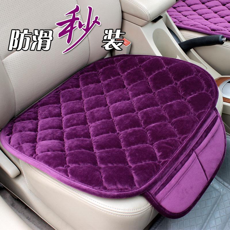 单张汽车坐垫无靠背毛绒冬季座垫新款防滑免绑保暖车垫前排小方垫