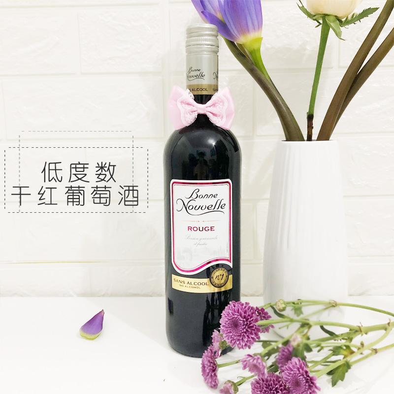 フランスBonne Nouvelleバーニーヌーバレディのノンアルコールワインを混ぜた低アルコールワインのワイン脱アルコール