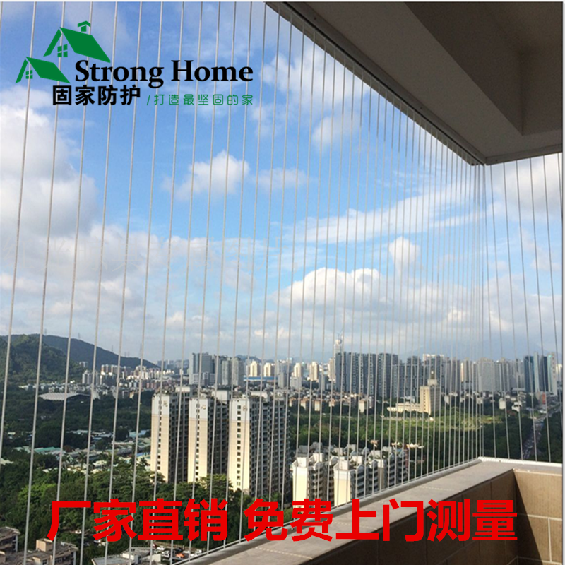 隐形防护网防盗网高楼防护儿童防护网不锈钢纯钢丝阳台护栏福州