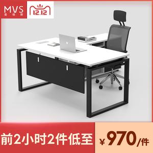 办公家具老板桌椅组合单人经理主管桌总裁办公桌白色时尚简约现代