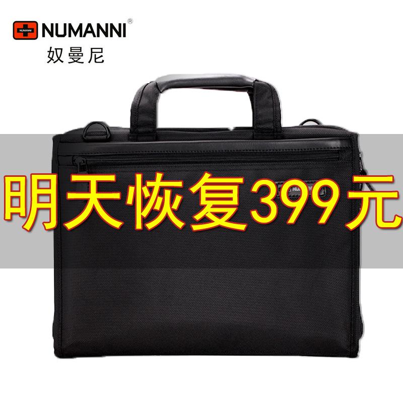 NUMANNI mens bag one shoulder messenger bag briefcase mens business bag simple handbag leisure
